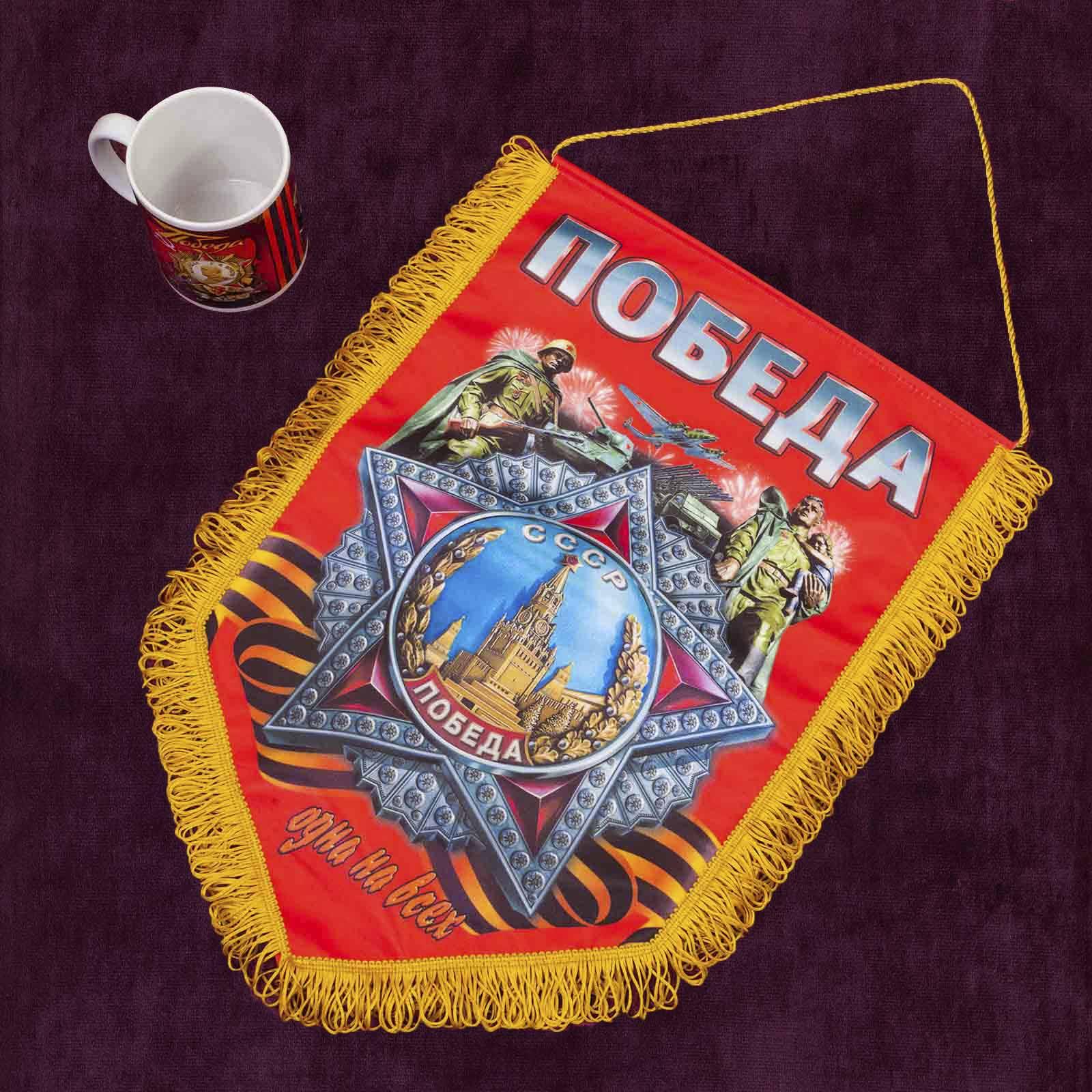 Вымпел Победы (30х45см) по недорогой цене в военторге Военпро