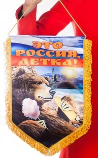 """Вымпел подарочный """"Это Россия, детка!"""" по выгодной цене"""