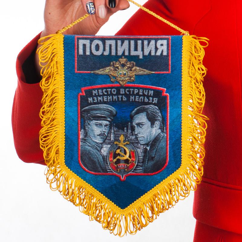 """Вымпел """"Полиция"""" сувенирный"""