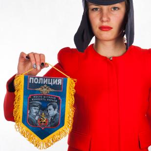 """Вымпел """"Полиция"""" сувенирный с доставкой"""