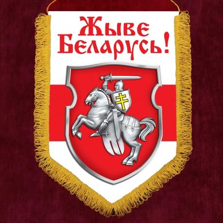 Вымпел с бело-красно-белым флагом Жыве Беларусь! 30х45 см