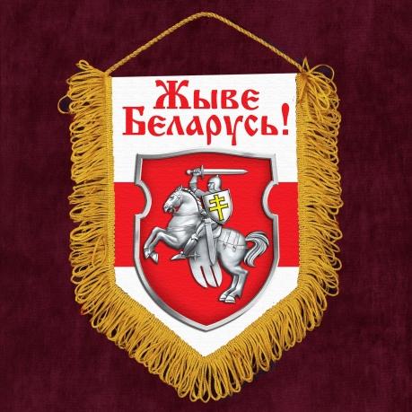 Вымпел с Погоней Жыве Беларусь! 15х22 см