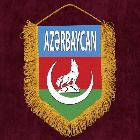 Вымпел с символами Азербайджана