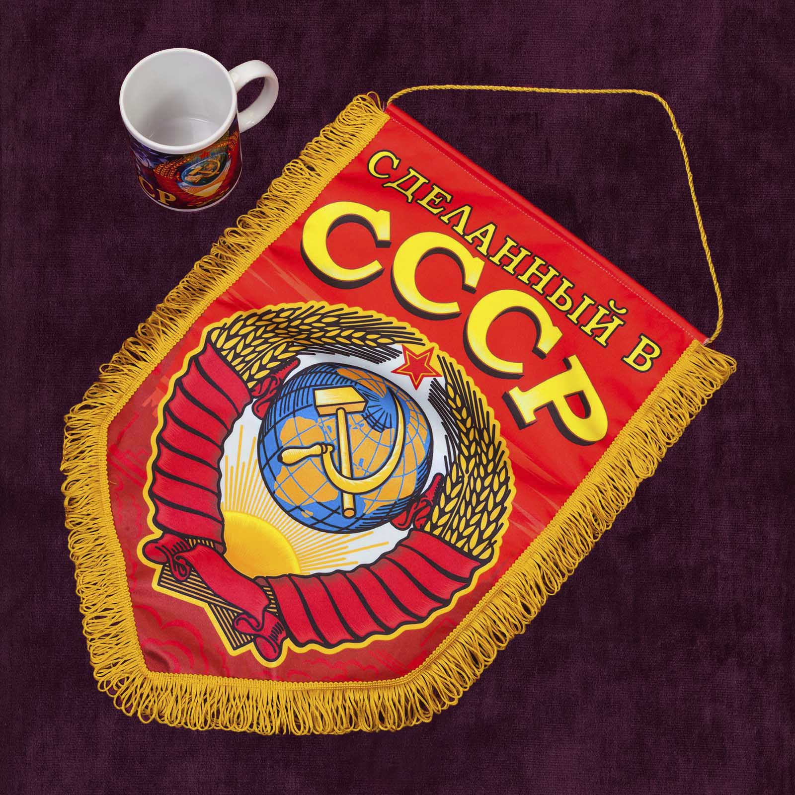 Купить вымпел с советской символикой с доставкой или самовывозом