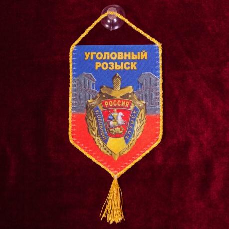 Вымпел в машину к столетию Московского Уголовного розыска