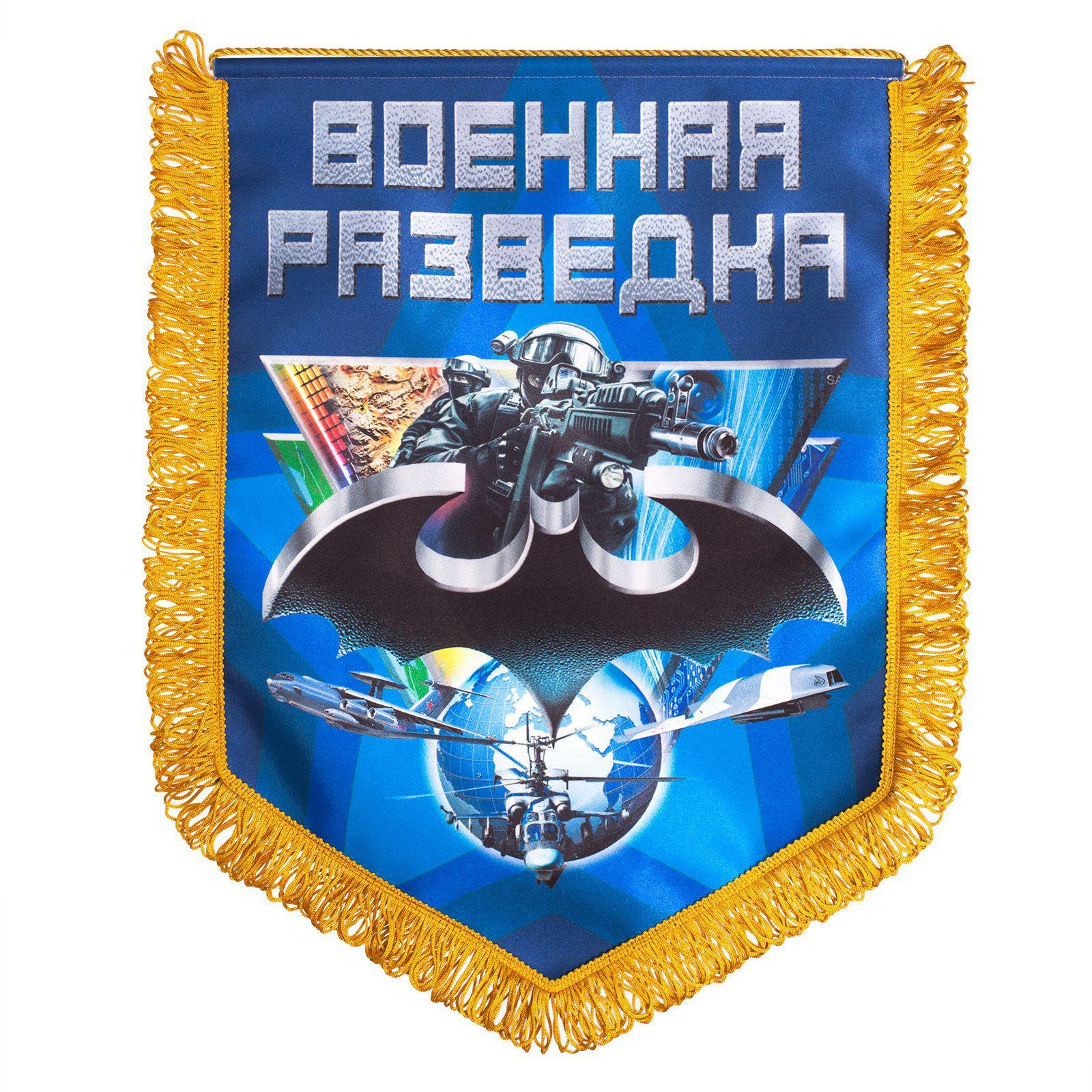 """Вымпел """"Военная разведка"""" по выгодной цене"""