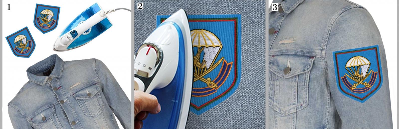 Вышитая эмблема 217 ПДП ВДВ на куртке