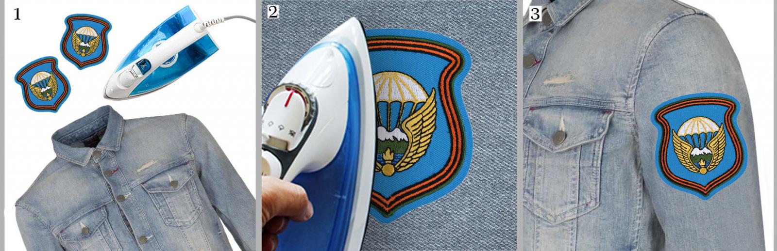 Вышитая эмблема 7 гв. ДШД на куртке