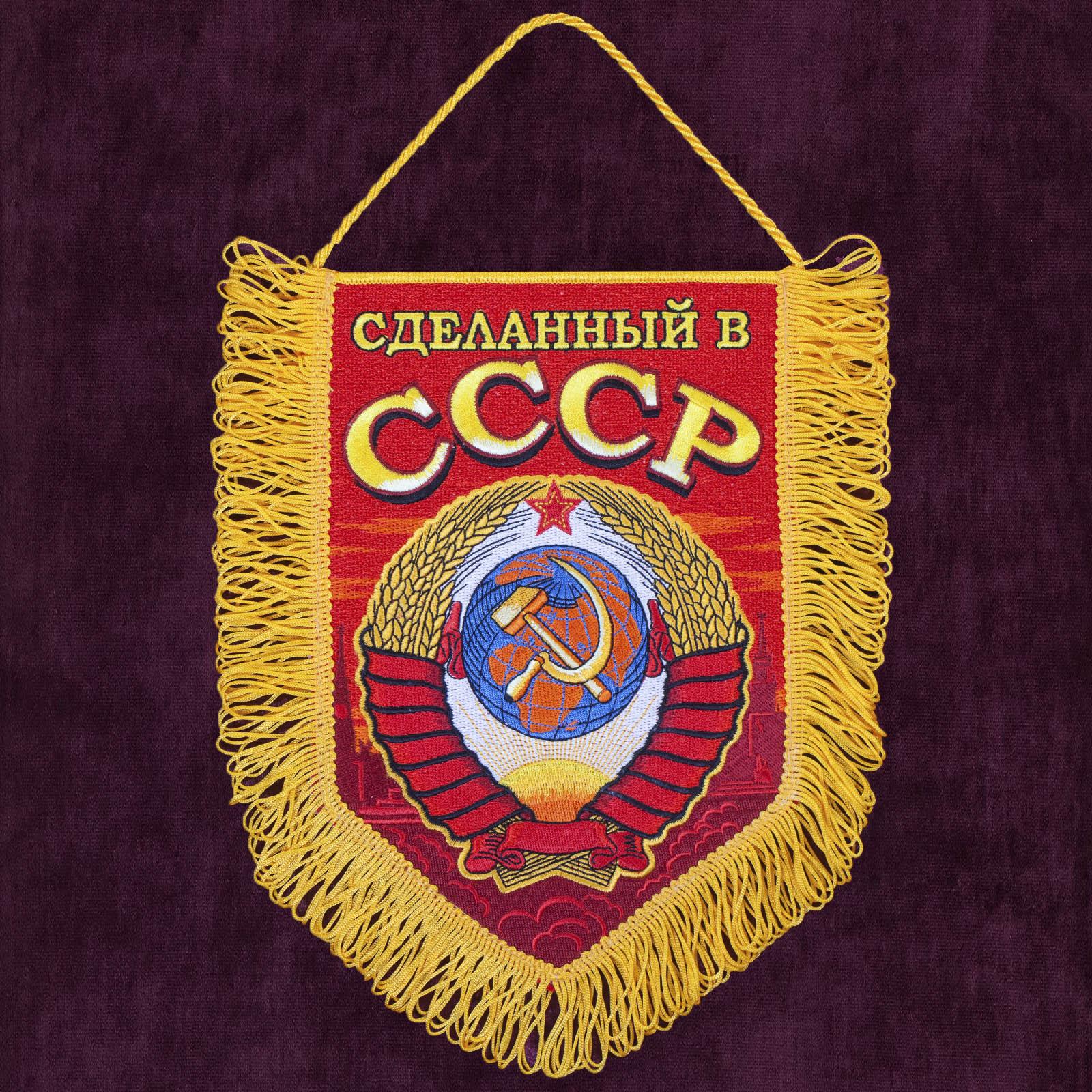 Вымпел Сделанный в СССР по низкой цене недорого