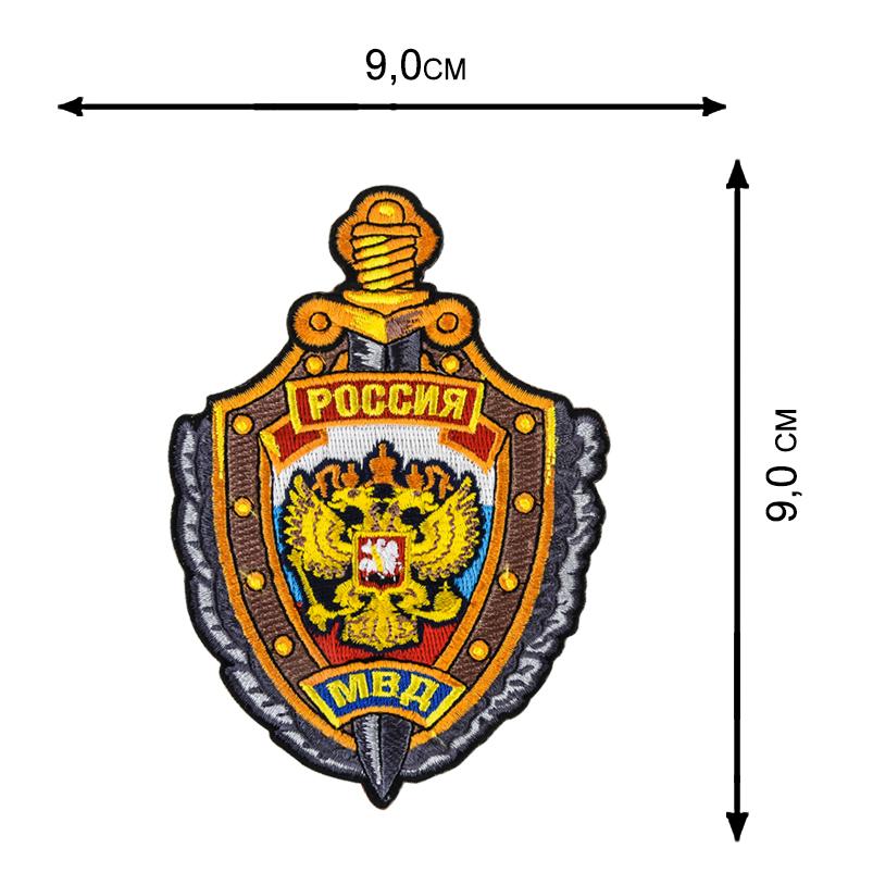 Купить вышитый шеврон МВД России