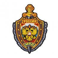 Вышитый шеврон МВД России