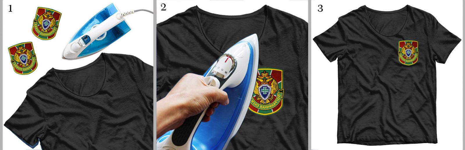"""Вышитый шеврон """"Пограничная служба"""" на футболке"""