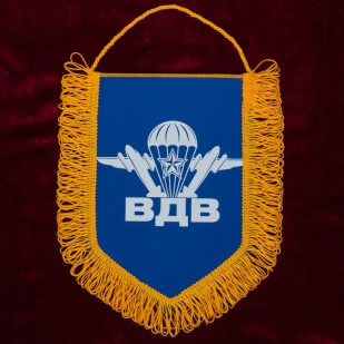 Вышитый вымпел с символикой ВДВ заказать в Военпро