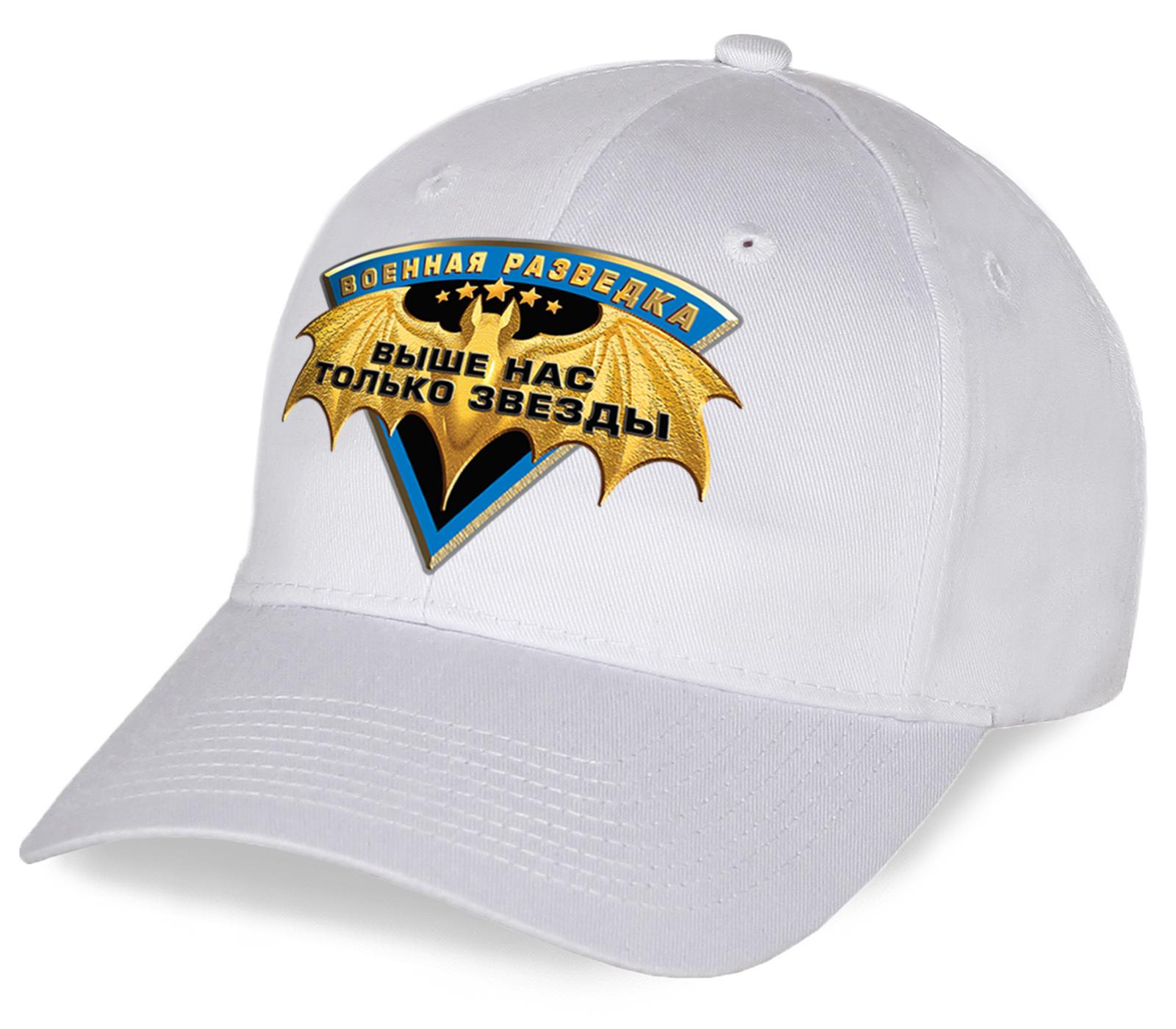 Высококачественная кепка непревзойденного дизайна с авторским принтом летучей мыши «Выше нас только звезды». Отменный сувенир мужчине к памятной дате!