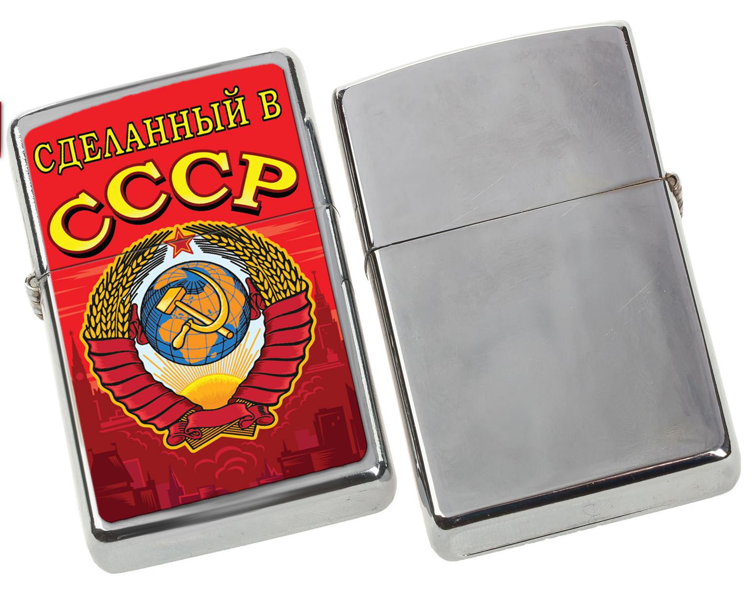 """Яркая бензиновая зажигалка """"Сделанный в СССР"""" с доставкой"""