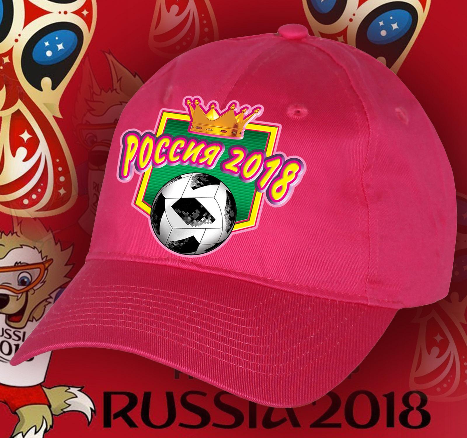 Яркая кепка Россия.