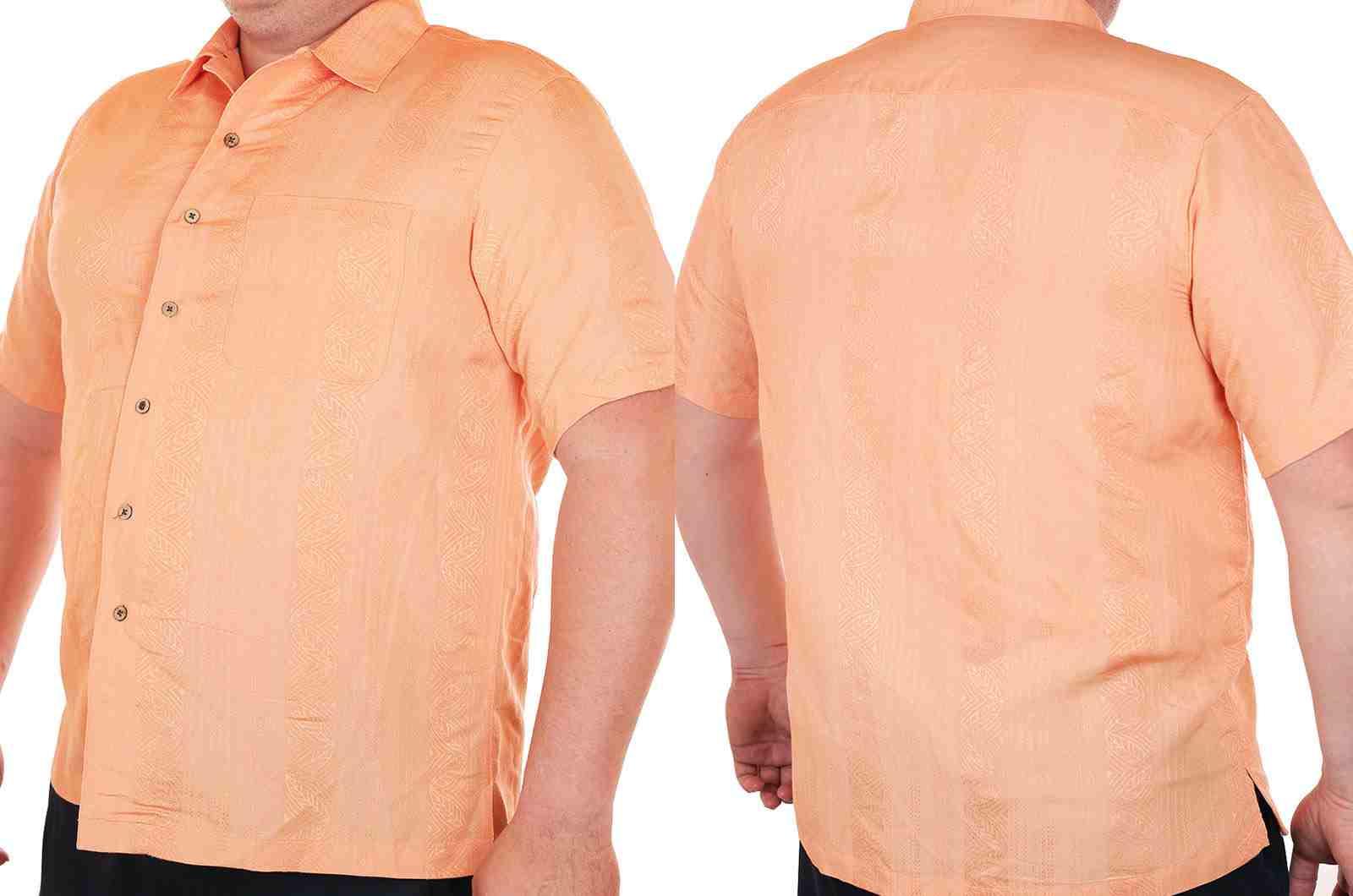 Яркая мужская рубашка Caribbean для пляжа