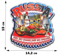 Яркая наклейка РОССИЯ – о русской щедрости ходят легенды!
