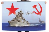 """Яркий флаг """"Флот СССР"""""""
