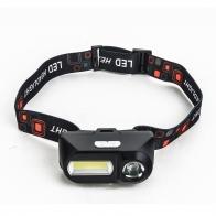 Яркий налобный LED фонарь KX-1804 XPE+COB