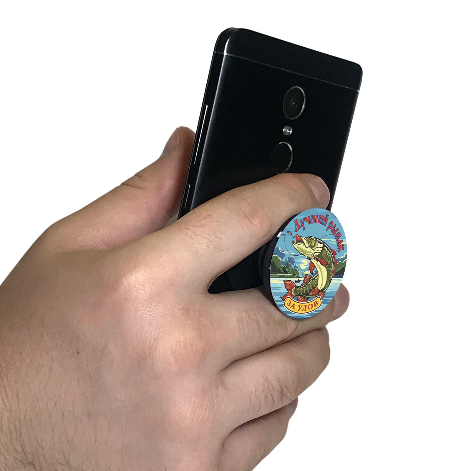 """Яркий попсокет на телефон """"Лучший рыбак"""" по лучшей цене"""