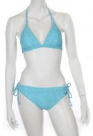 Ярко-голубой купальник Sunmarin