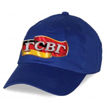 Ярко-синяя бейсболка ГСВГ купить оптом