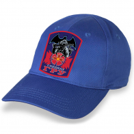 Ярко-синяя надежная кепка с термонаклейкой Спецназ ГРУ