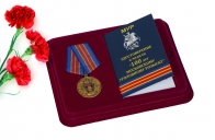 Юбилейная медаль 100 лет Московскому Уголовному розыску МВД России
