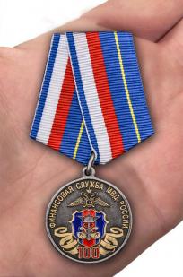 Юбилейная медаль 100 лет Финансовой службе МВД России - вид на ладони