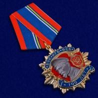 """Юбилейный орден """"100 лет ФСБ"""" 1 степени (53 мм)"""