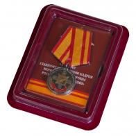 Юбилейная медаль 100 лет Главному управлению кадров МО РФ - в футляре