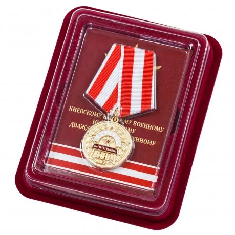 """Юбилейная медаль """"100 лет КВВИДКУС им. М.И. Калинина"""" в футляре"""