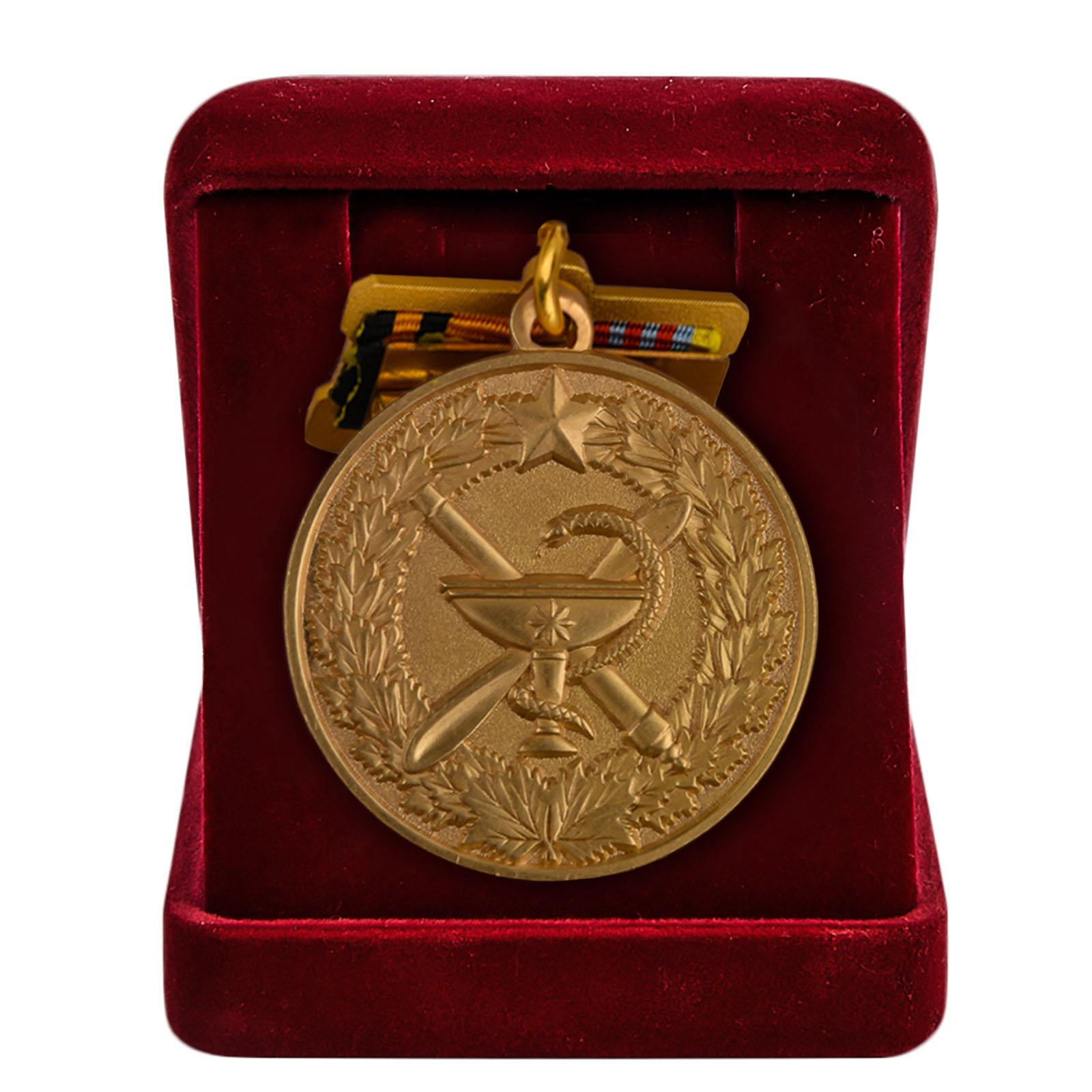 Купить юбилейную медаль 100 лет медицинской службы ВКС по лучшей цене