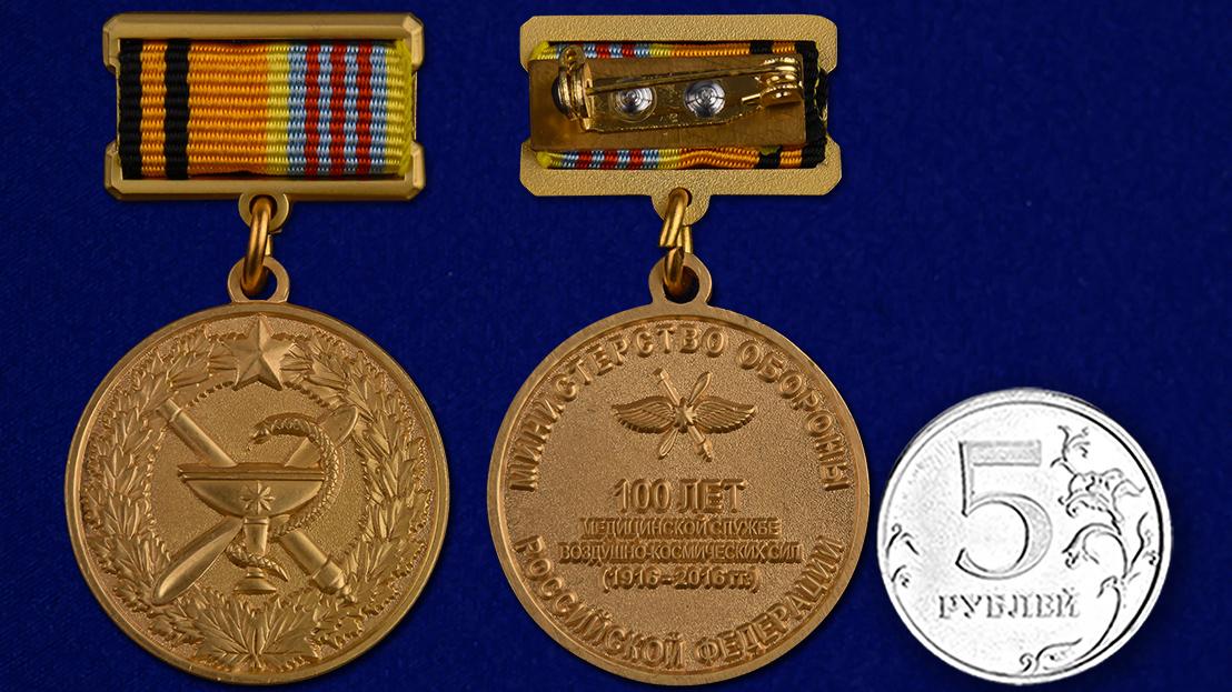 Юбилейная медаль 100 лет медицинской службы ВКС - сравнительный вид