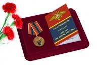Юбилейная медаль 100 лет милиции России