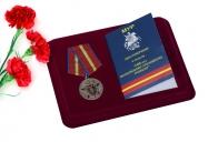 Юбилейная медаль 100 лет Московскому Уголовному розыску