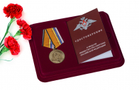 Юбилейная медаль 100 лет Московскому ВОКУ