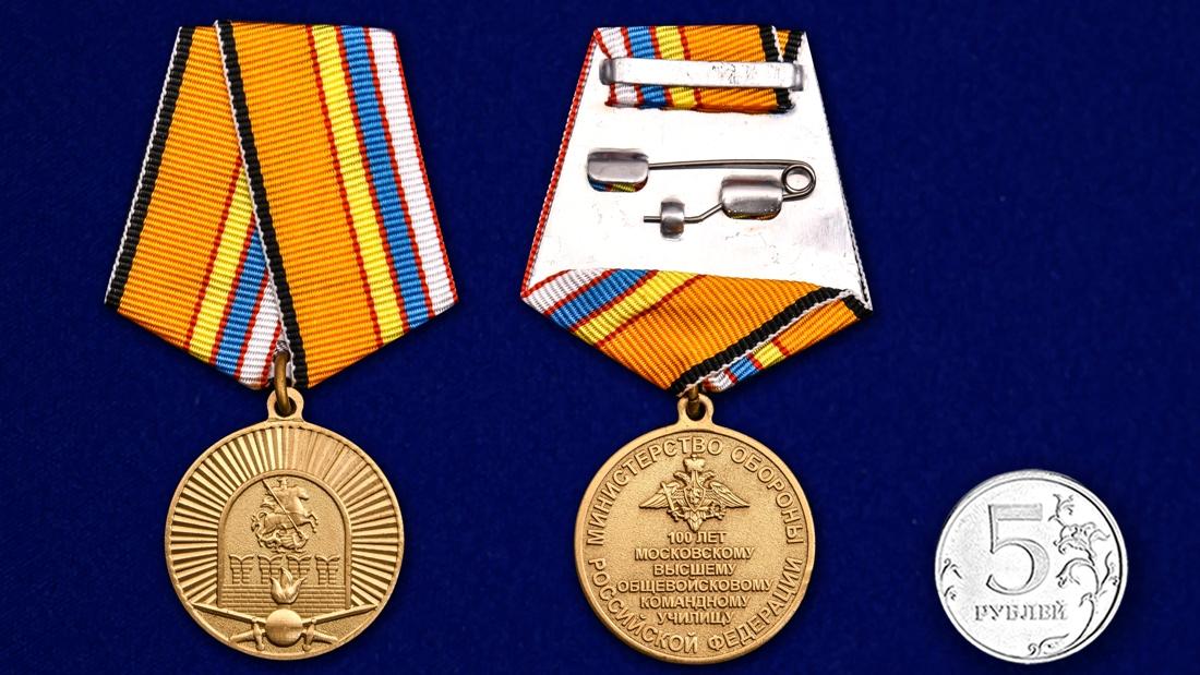 Юбилейная медаль 100 лет Московскому ВОКУ - сравнительный вид
