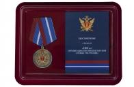 Юбилейная медаль 100 лет Организационно-инспекторской службы УИС России