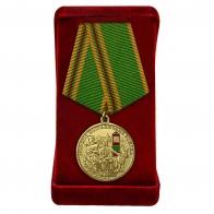 """Юбилейная медаль """"100 лет Пограничным войскам"""" в футляре"""