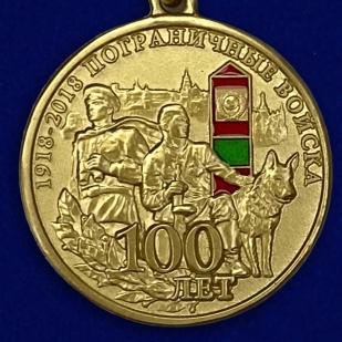 """Юбилейная медаль """"100 лет Пограничным войскам"""""""