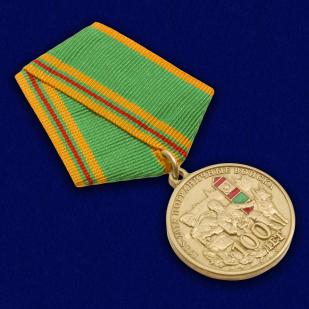 """Юбилейная медаль """"100 лет Погранвойскам"""" купить в Военпро"""