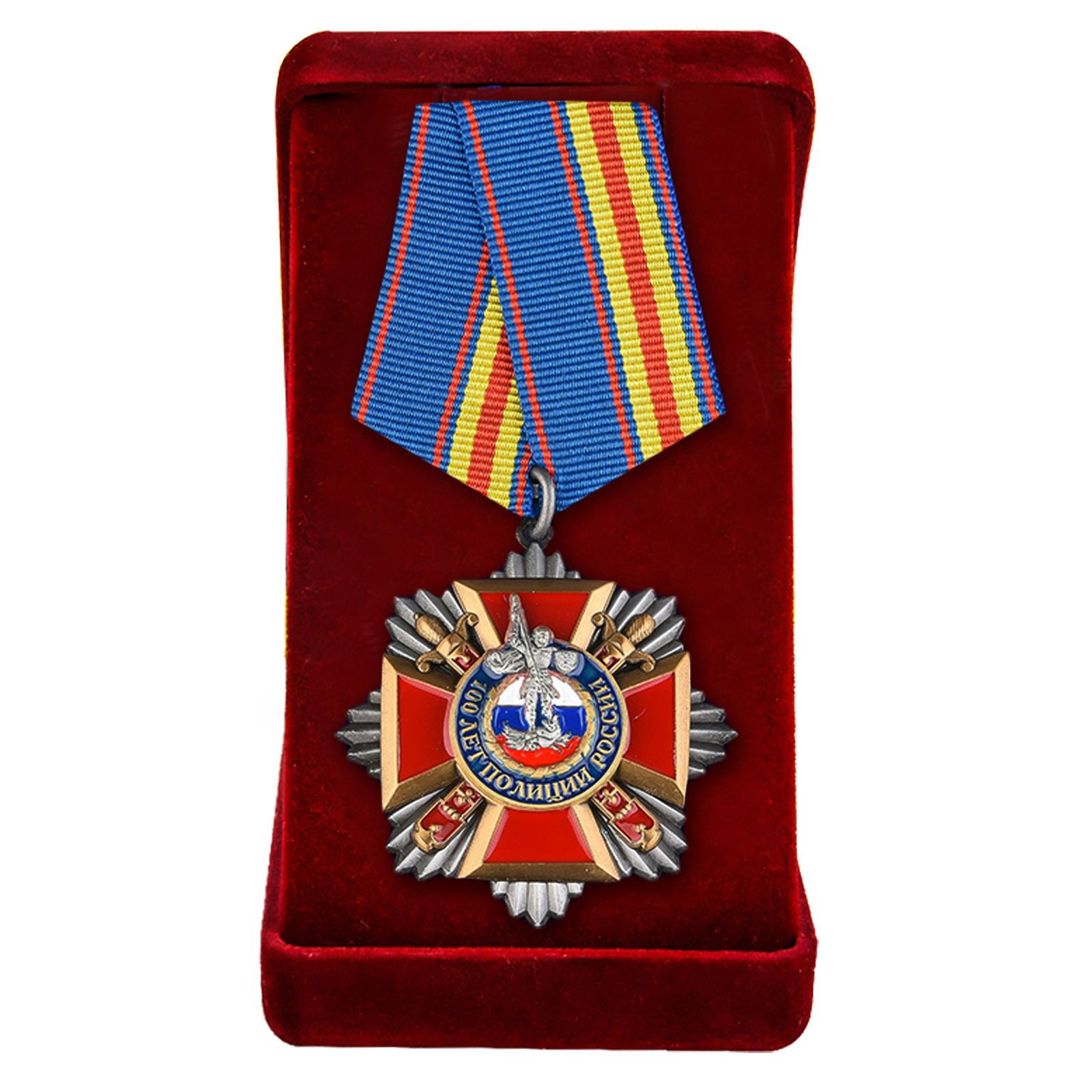 Купить юбилейную медаль 100 лет Полиции в подарок онлайн