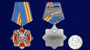 Юбилейная медаль 100 лет Полиции - сравнительный вид