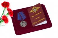Юбилейная медаль 100 лет полиции России
