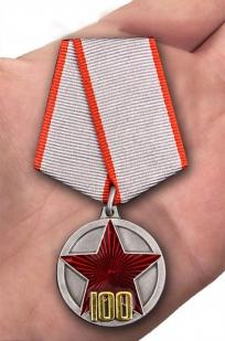Юбилейная медаль 100 лет РККА - вид на ладони