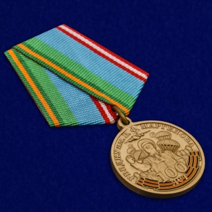 """Юбилейная медаль """"100 лет РВВДКУ им. В. Ф. Маргелова"""" по выгодной цене"""
