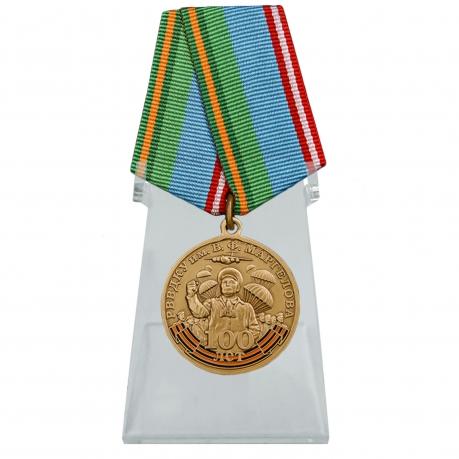 Юбилейная медаль 100 лет РВВДКУ им. В. Ф. Маргелова на подставке