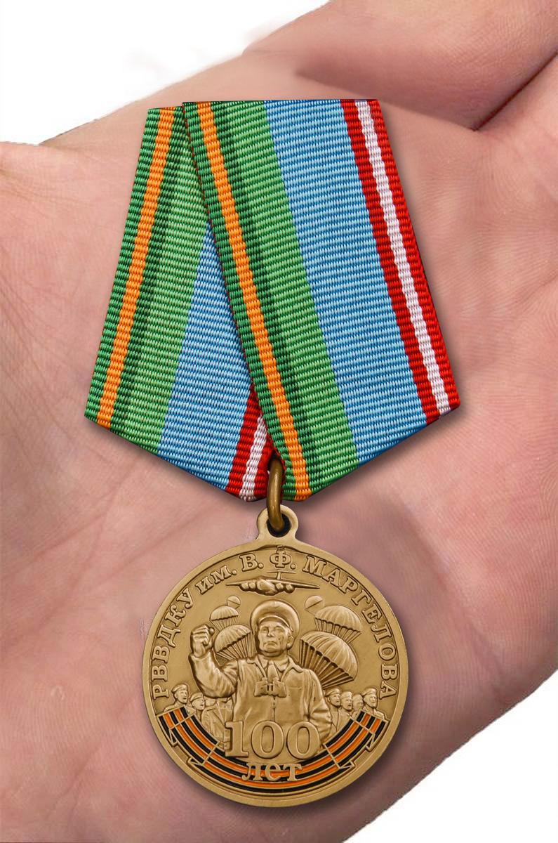 Юбилейная медаль 100 лет РВВДКУ им. В. Ф. Маргелова на подставке - вид на ладони